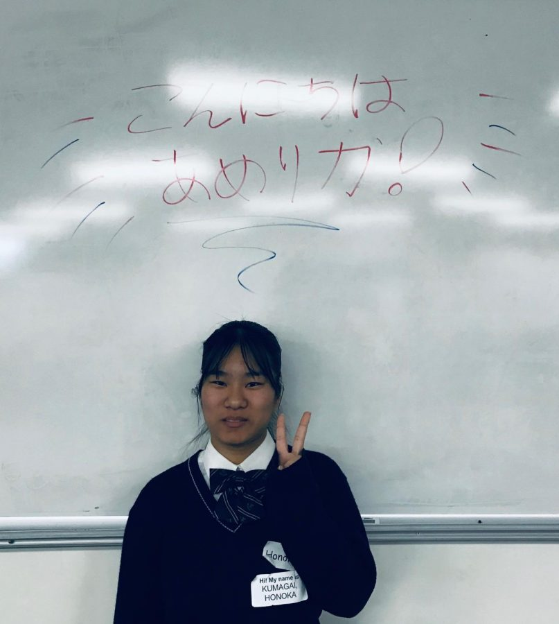 This is one exchange student from Japan. Her name is Kumagi Honoka.  Photo Courtesy of Megan Jun